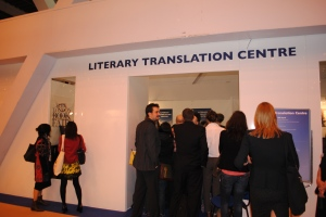The ever-popular Literary Translation Centre